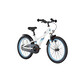 s'cool XXlite 18 Childrens Bike steel white